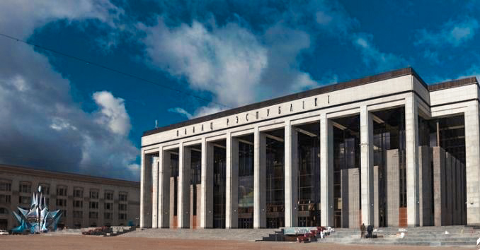 Center of Minsk Belarus